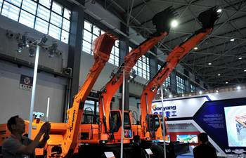 First equipment industrial expo kicks off in China's Guizhou