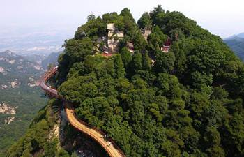 Scenery of Shaohua Mountain, NW China's Shaanxi