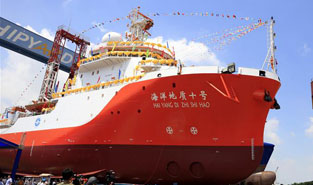 China's domestic marine research vessel unveiled in Guangdong