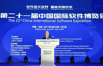 Ma Kai speaks at China Int'l Software Exposition in Beijing