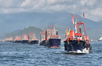 Fishing boats parade held to celebrate 20th anniv. of HK's return to motherland