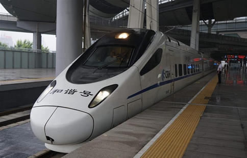 Bullet trains begin to travel from Beijing to Xiong'an New Area
