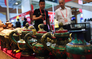 23rd Lanzhou Investment and Trade Fair held in N China