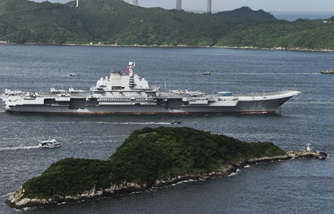 "Aircraft carrier ""Liaoning"" sails near Lamma Island in HK"