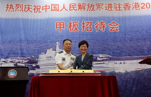 Deck reception held on Chinese aircraft carrier Liaoning in Hong Kong