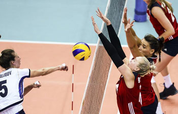 FIVB World Grand Prix : U.S. vs. Italy
