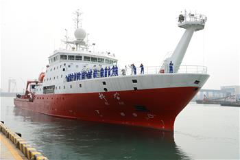 "Research vessel ""the Kexue"" leaves port in China's Qingdao"