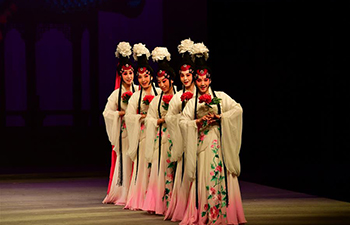 "Kunqu Opera ""Peony Pavilion"" performed in C China's Zhengzhou"