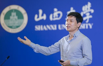 CEO of China's Baidu delivers speech at Shanxi University