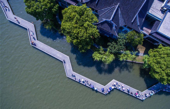 Aerial photos of West Lake in China's Hangzhou