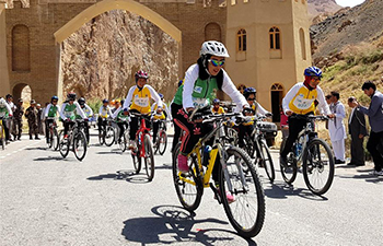 Cycle event held in Afghan province for poppies eradication