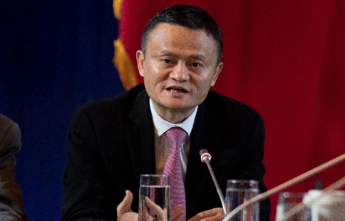 Alibaba's Jack Ma calls for seizing the future to seek broader China-U.S. cooperation