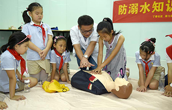 Children learn first aid techniques for drowning in Hefei, China's Anhui
