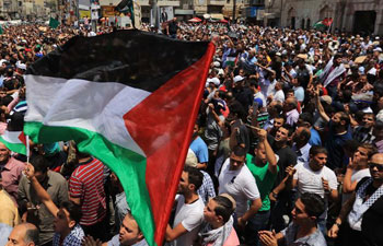 People protest against Israeli measures on al-Aqsa Mosque compound