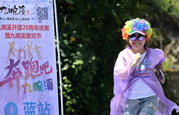 Tourists take part in color run in scenic spot of C China's Hubei