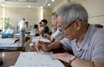 Hand-written admission letters become feature of Shaanxi Normal University