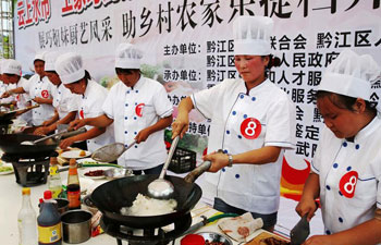 Rural cooking contest held in China's Chongqing