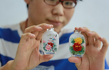 Entrepreneurship centre for disabled established in N China