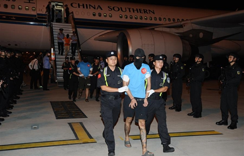 143 telecom fraud suspects returned to China from Indonesia