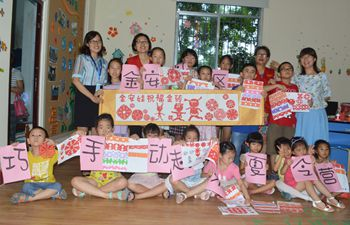 Children in Xiamen send best wishes to upcoming BRICS Summit
