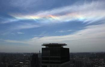 Colorful cloud seen in N China's Shijiazhuang