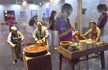 5th Beijing Literature and Art Exhibition opens