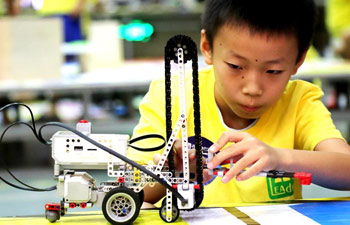 Youth Artificial Intelligence Design Contest held in E China