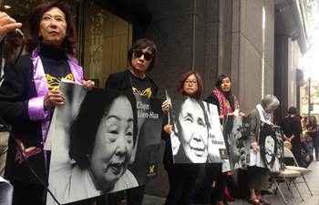 """Int'l Memorial Day for """"Comfort Women"""" marked in San Francisco"""