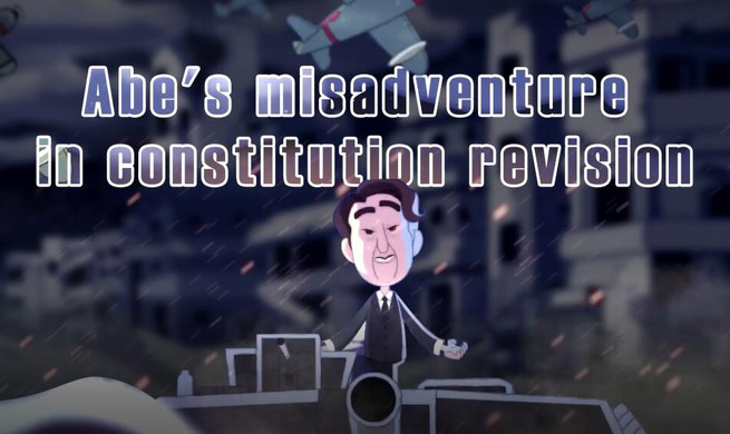 Video: Abe's misadventure in constitution revision