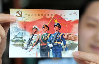 China postage stamp album