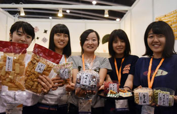 28th Food Expo kicks off in Hong Kong
