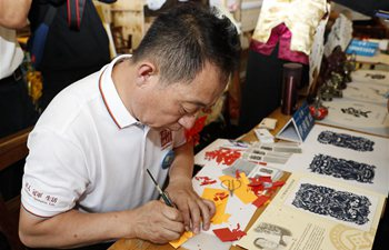 China·Time Memory Exhibition held in Britain