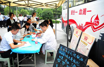 Lawyers donate blood in Xi'an, NW China's Shaanxi