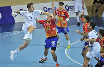 IHF Men's Youth World Championship: France beats Spain 28-25