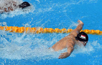 SEA Games: Joseph Schooling wins men's 50m butterfly