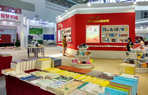 Beijing International Book Fair opens with heavy Belt and Road presence