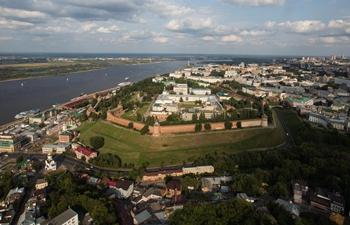 Aerial view of Nizhny Novgorod, Russia