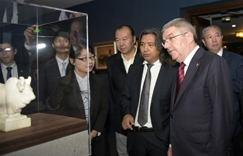 IOC president visits National Art Museum of China in Beijing