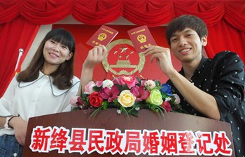 Many couples choose to get married on Chinese Valentine's Day