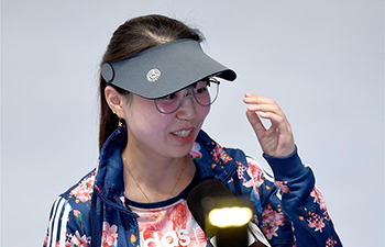 Che wins women's 10m pistol shooting at Chinese National Games