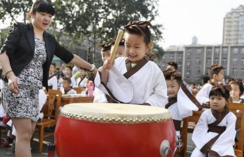 Beginning of elementary education celebrated in Beijing