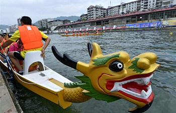 Water sports meeting kicks off in C China's Hubei