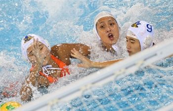 Chinese National Games: Shanghai advances to women's water polo final