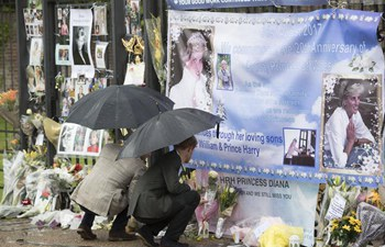 20th anniv. of death of Princess Diana marked