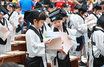 Schools in China open recently after summer vacation