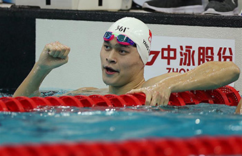 Sun Yang wins men's 400m freestyle at Chinese National Games