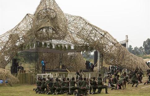 Rwanda names baby Mountain Gorillas