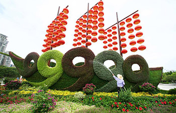 Enchanting Xiamen ahead of 9th BRICS Summit