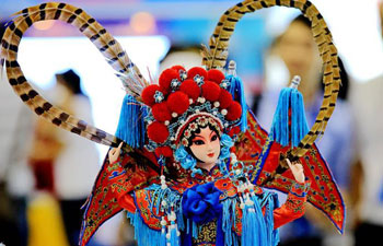 Trademark Festival kicks off in China's Guangxi
