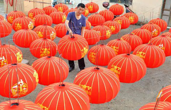 In pics: traditional lantern-making village in China's Shanxi